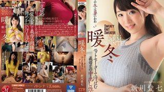 JUL-416 Warm Winter – Creampie Sex With Your Stepmom, Sweaty In A Knitted Sweater … Ai Shinkawa